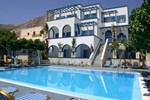 Отель Artemis