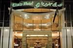 Отель Gloria Hotel Doha