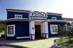 Отель Hotel Entresierras