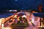 Отель Sonesta Posada del Inca Yucay