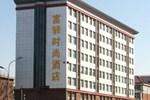 Отель FX Hotel ZhongHua Shijiazhuang