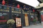 Хостел Dongnanhai Hostel