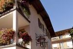 Апартаменты Residence Casa Gardola