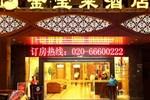 Guangdong Jinbaolai Hotel