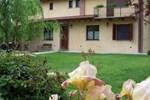 Отель Agri Village Pavia