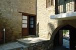 Гостевой дом Agia Eleni
