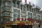 Отель Yiwu Midi Hotel