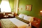 Отель Atiskan Hotel