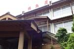 Отель Kirishimaya Ryokan
