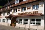 Гостевой дом Gasthof zum See