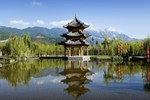 Вилла Banyan Tree Lijiang