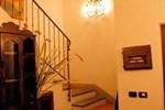 Апартаменты Rugapiana Vacanze