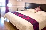 City 118 Qingdao Laoshan District (Qinling Road) Hotel