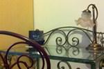 Отель Hotel Bastia