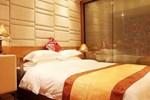 HeeFun Apartment Hotel Guangzhou