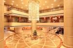 Отель Greenland Hotel Chengdu