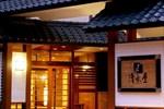 Отель Oyado Kiyomizuya