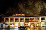 Yangshuo Huating Holiday Inn
