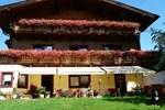 Гостевой дом Landhaus Aubauerngut
