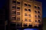 Отель Hotel Patagonia