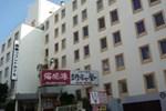 Отель Naha Grand Hotel