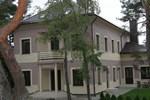 Отель Astoma