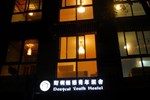 Хостел Yangshuo Dozycat Youth Hostel