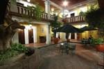 Отель Parador del Dominico