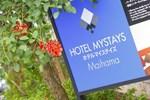 Отель Hotel MyStays Maihama