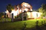 Апартаменты Villa Peonia