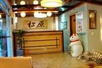 Отель Hotel Matsubara