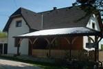 Гостевой дом House Nada