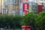 Fx Xujiahui
