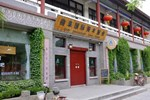 Qufu International Youth Hostel