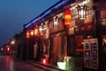 Гостевой дом Yucheng Yuan Hotel Pingyao