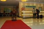 Отель Zhongzhou Hotel (Jingu Road)