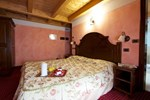 Отель Hotel L' Aiglon