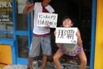 Хостел Okinawa Guest House Kerama