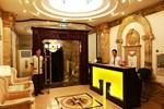 Отель Meracus Hotel