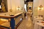 Мини-отель Palazzo Odoni