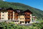 Апартаменты Gaia Wellness Residence Hotel