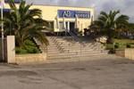 Отель Hotel Albergaria Borges