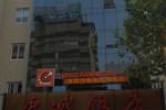 Lucheng Hotel