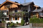 Апартаменты Apart Haus Karwendel