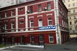 Гостиница На Цветном Бульваре