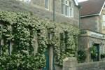 Гостевой дом Lewinsdale Lodge
