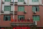 Отель Taian Hotel
