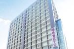 Отель Ruain Dynasty Hotel