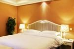 Отель Youke Hotel