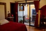 Отель Hotel Casa de los Arcángeles